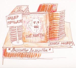 La critique en lettres CAPITAL (copyright : Tim Yarzhombek via Flickr)